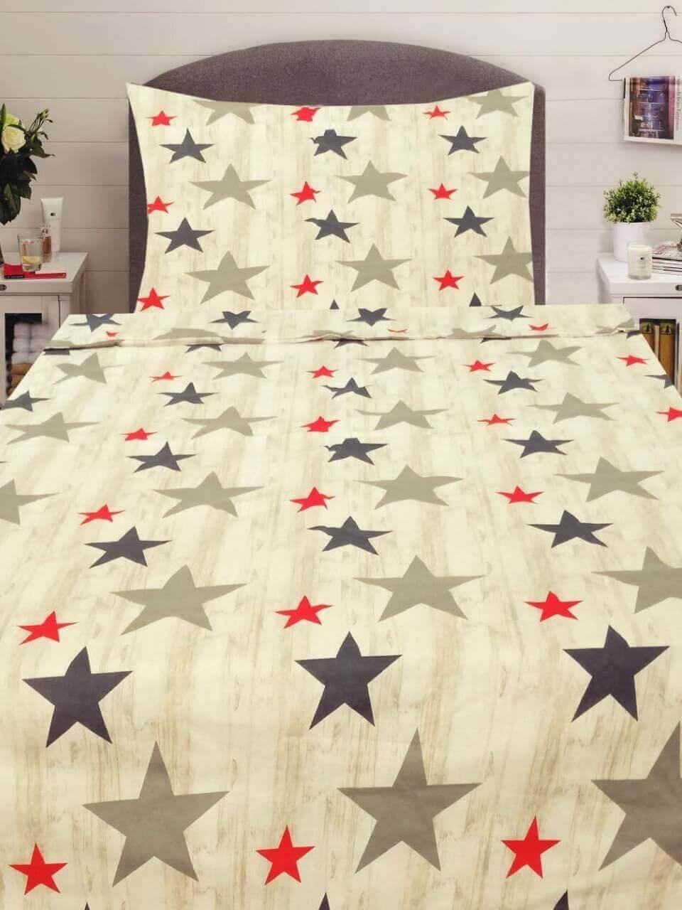 pamut 2 részes ágyneműhuzat csillag mintával